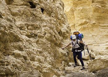 Trekking Israël : Circuit Trekking en Palestine et Israel