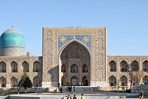 Trekking Ouzbékistan : Randonnée au cœur du pays