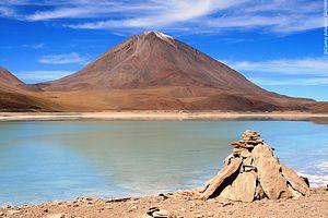 Trekking Bolivie : La grande traversée de la Bolivie